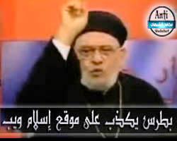 القمص زكريا بطرس يكذب على موقع إسلام ويب - مكافح الشبهات